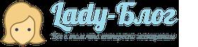 Логотип сайта Lady-Блог